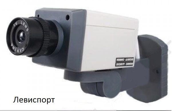 Видеокамера муляж Security Camera - камера обманка