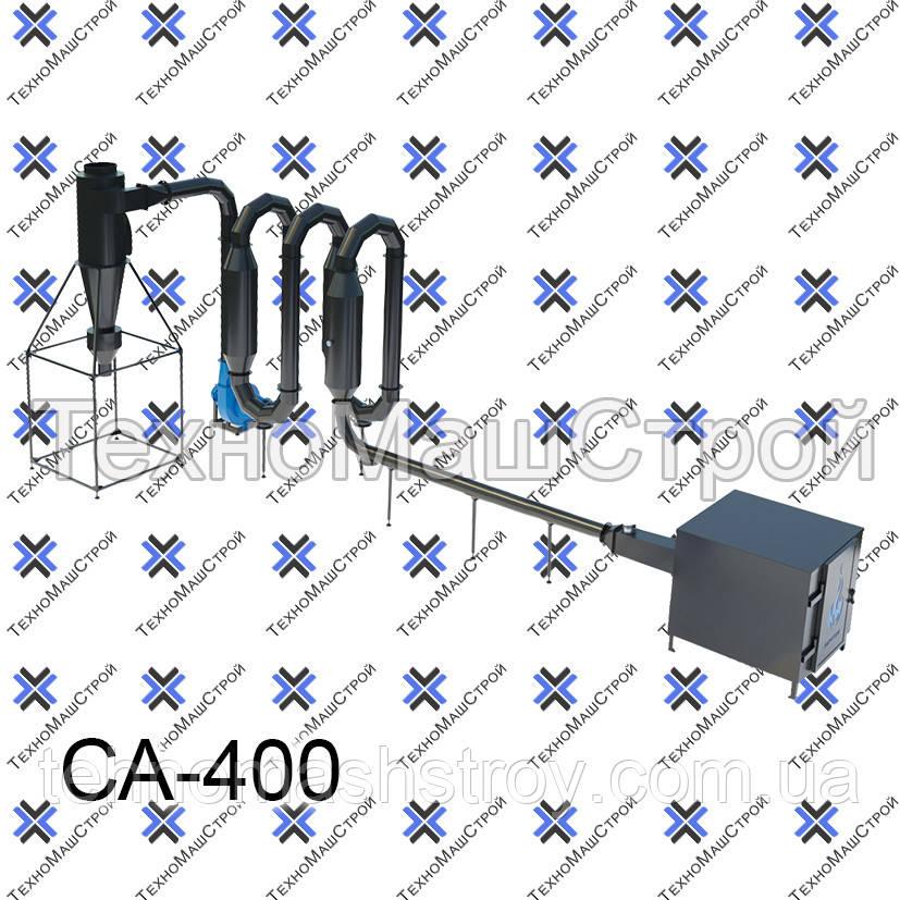 Аэродинамический сушильный комплекс СА-400 (без бункера загрузки)
