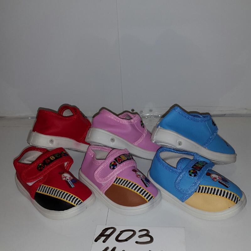 Детские Туфельки Малютка (АКЦИЯ)