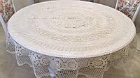 Скатертинаажурна ручної роботи на круглий стіл гачкована 220 см