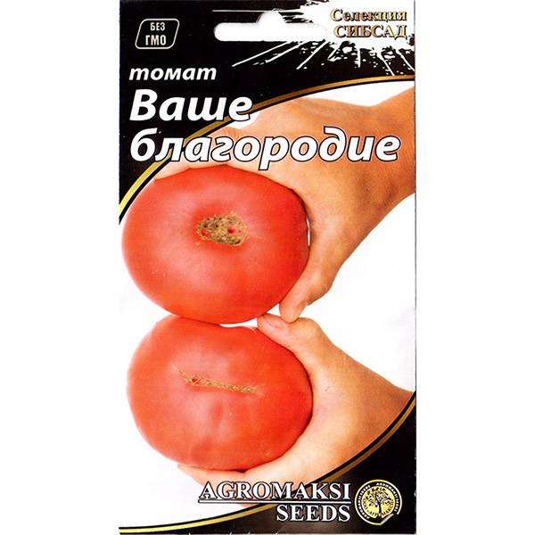 """Насіння томату врожайного, смачного """"Ваше благородіє"""" (0,1 г) від Agromaksi seeds"""