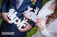 Надпись из дерева на свадьбу Муж или Жена