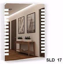 Дзеркало з підсвічуванням SLD-17