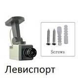 Видеокамера муляж Security Camera - камера обманка, фото 5