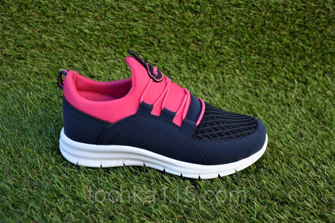 Детские кроссовки на девочку Nike Roshe Run найк розовые р31-35, копия