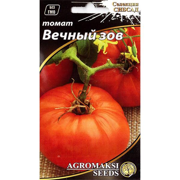 """Семена томата раннего, низкорослого, для открытого грунта и укрытий """"Вечный зов"""" (0,1 г) от Agromaksi seeds"""