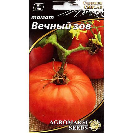 """Семена томата раннего, низкорослого, для открытого грунта и укрытий """"Вечный зов"""" (0,1 г) от Agromaksi seeds, фото 2"""