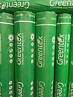 Greentex 50гр/м.кв.