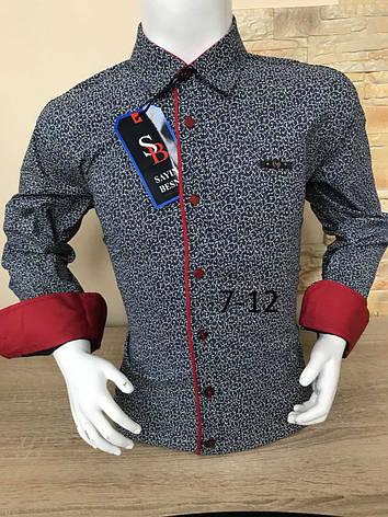 Детская рубашка Sinyor Besni 7-12 принт, фото 2