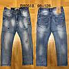 Джинсы для мальчиков оптом, Grace, 98-128 см,  № B80518