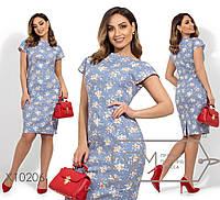 Платье-футляр с цветочным принтом. Большие размеры. Разные цвета.