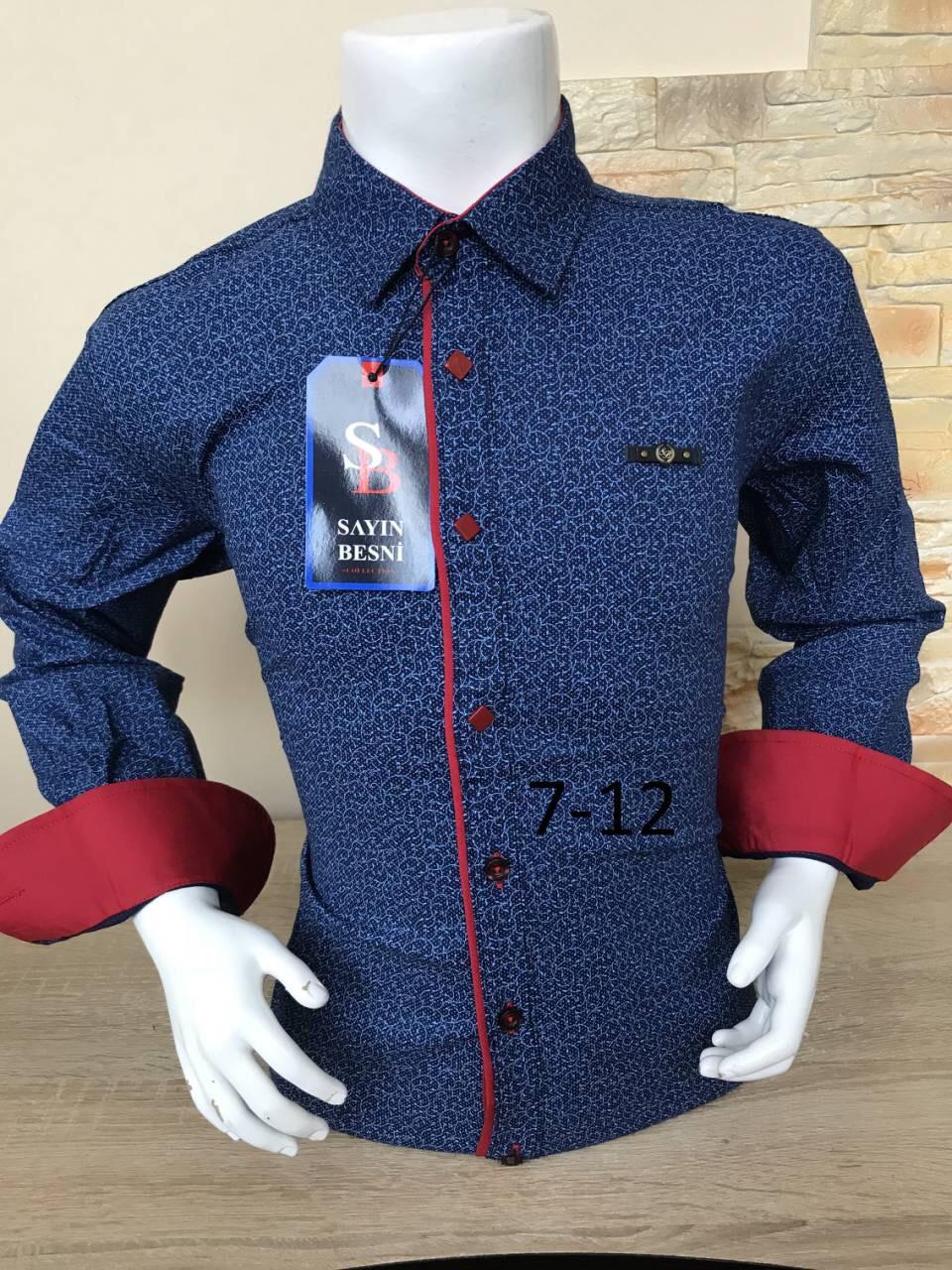 Детская рубашка Sinyor Besni 7-12 принт