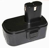 Аккумулятор для шуруповерта 14,4 В (без выступа)