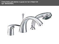 Смеситель для ванны врезной на три отверстия Mixxen Луна HB8550495C хром