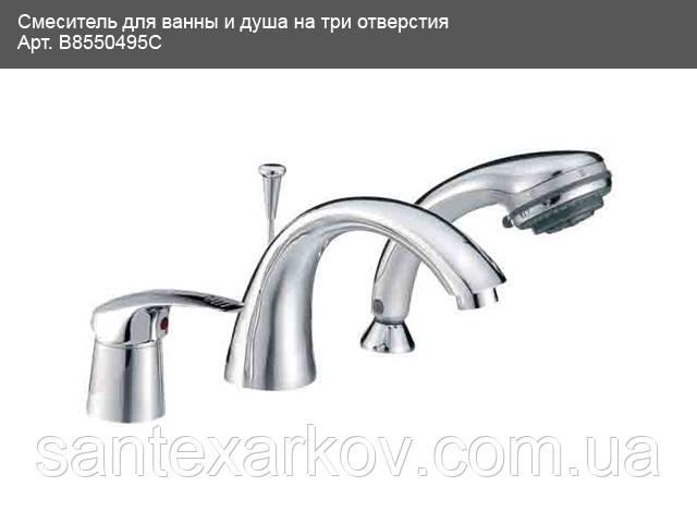 Смеситель для ванны врезной на три отверстия Mixxen Луна HB8550495C хром, фото 1