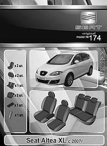 Чехлы на сидения Seat Altea XL 2007-> Elegant Classic
