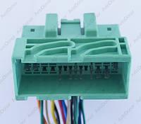 Разъем электрический 42-х контактный (52-24) б/у
