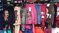 Костюм детский велюровый  для девочки LoL Лол Пони на рост 98-116 см