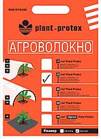 Фасовка агроволокно «Plant Protex» р-23 (3,2*5)