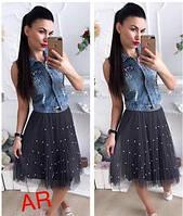 Юбка фатиновая с жемчугом, юбка на резиночке, размер единый 42-46., фото 1