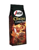 Кофе молотый Segafredo Le Origini Costa Rica  250g