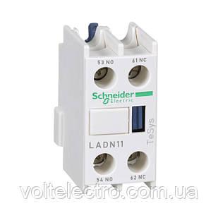 LADN11 Дополнительный контактный блок 1NO + 1NC фр. монтажа
