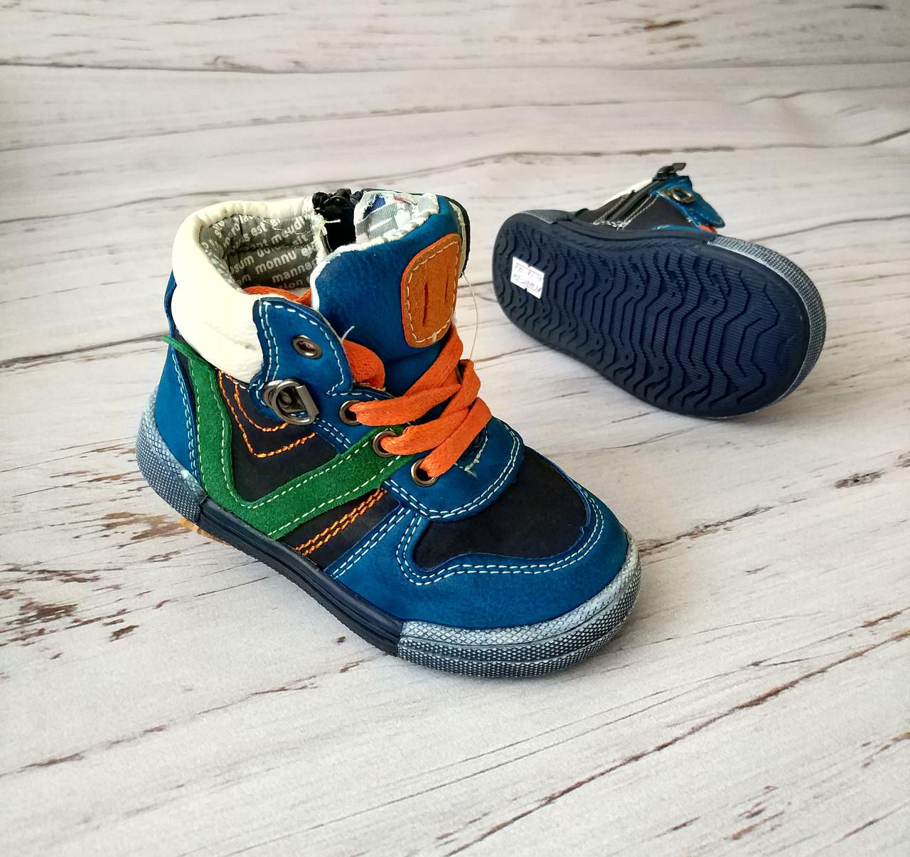 9d5ffcc6 Обувь для мальчиков, детские ботики синие, Солнце - mioBambino Интернет  магазин детской обуви в