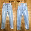 Джинсы для девочек оптом, Grace, 134-164 см, № G80731