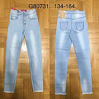 Джинсы для девочек оптом, Grace, 134-164 см, № G80731, фото 1