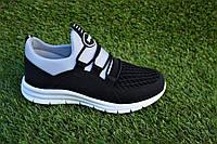Детские кроссовки на мальчика Nike Roshe Run найк серые р31-35, копия, фото 1