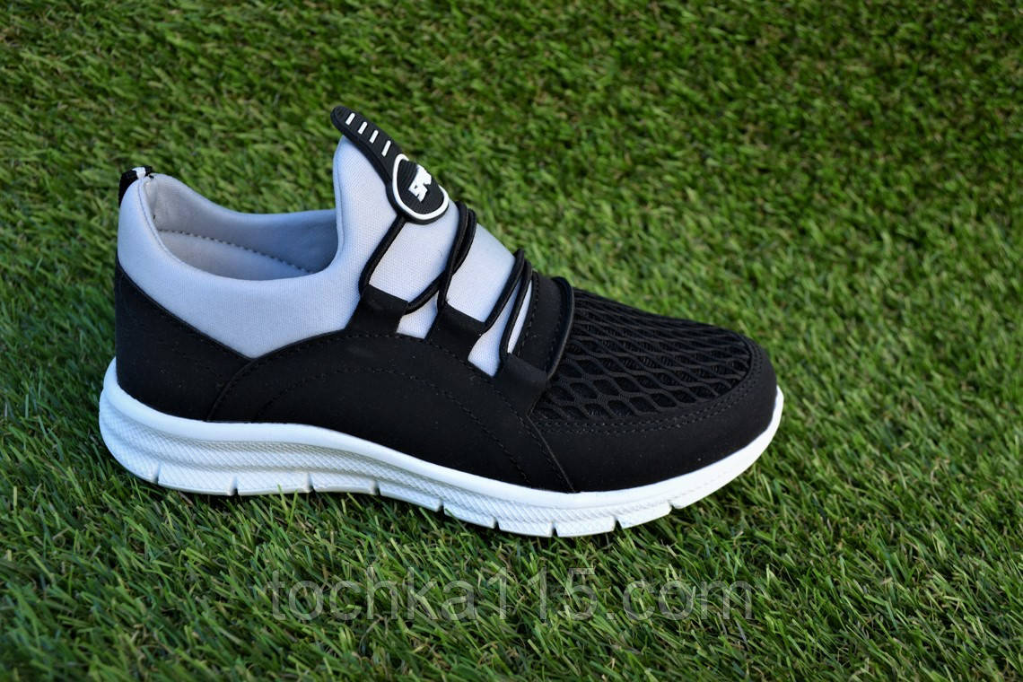 b4e10b47 Детские кроссовки на мальчика Nike Roshe Run найк серые р31-35, копия -  Точка