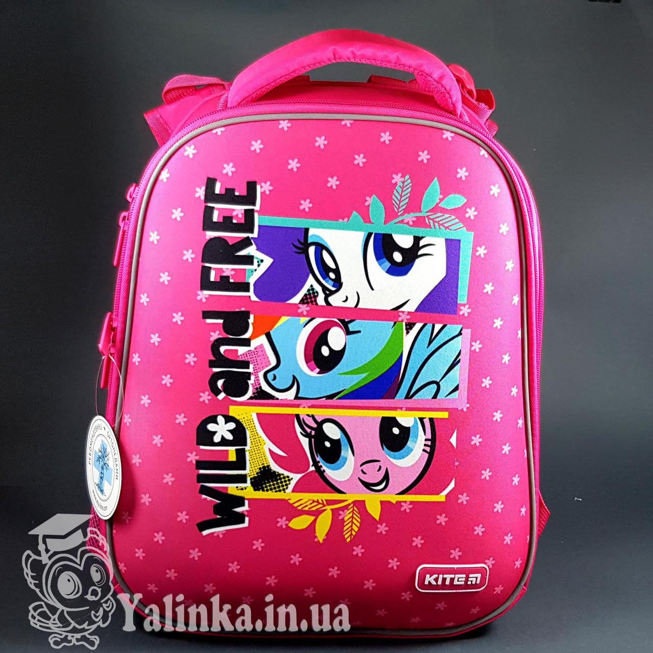 6c0ba6ba36c4 Рюкзак Школьный Каркасный Kite Education My Little Pony LP19-531M ...