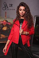 Женская куртка Косуха размер 42\44 красный