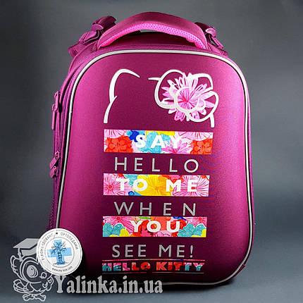 557921164106 Рюкзак школьный каркасный Kite Education Hello Kitty HK19-531M, фото 2