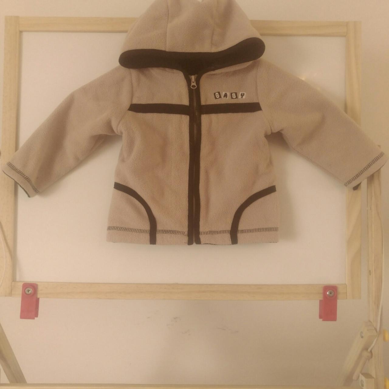 Детская кофта,реглан,детская одежда,верхняя одежда для детей