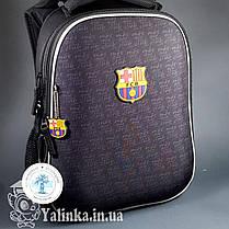 Рюкзак школьный каркасный Kite Education FC Barcelona BC19-531M, фото 2