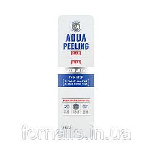 A'PIEU Aqua Peeling Black Head Swab, Двухшаговый набор для удаления черных точек
