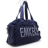 Сумка дорожная, спортивная, пляжная текстильная синяя Emkeke 108, фото 1