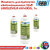 Универсальная жидкость для прочистки канализационных труб DEBOUCHEUR UNIVERSEL 1л.