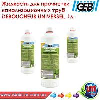 Универсальная жидкость для прочистки канализационных труб DEBOUCHEUR UNIVERSEL 1л., фото 1