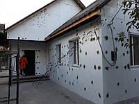 Утепление фасадов пенопластом в Днепре