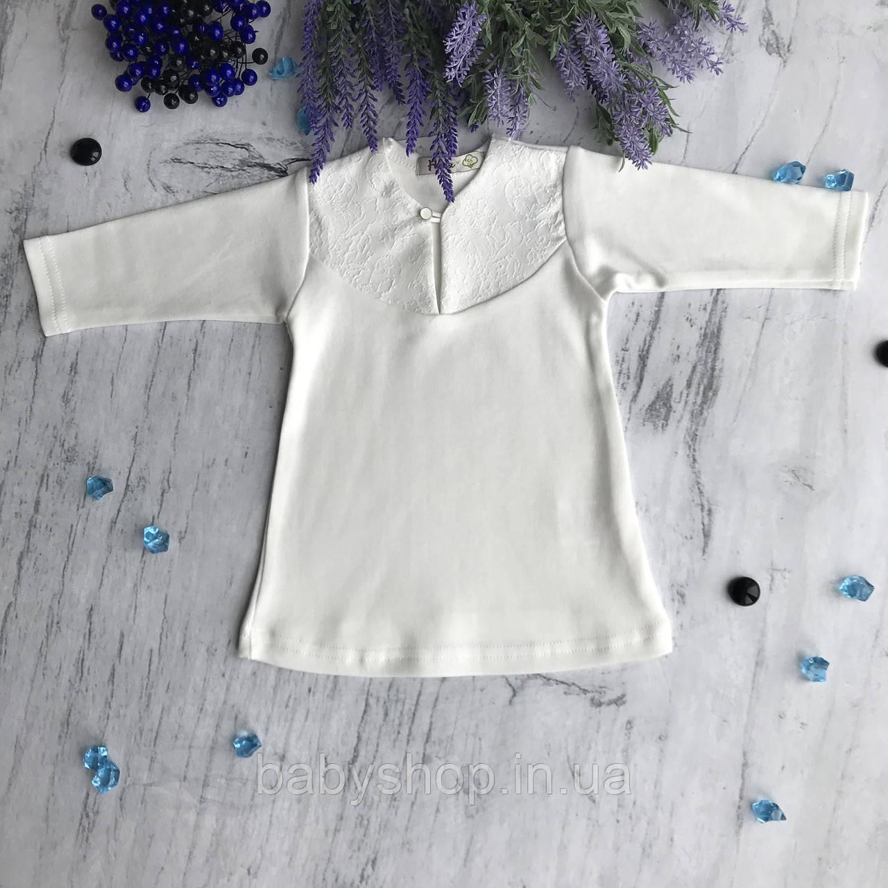 Крестильная рубаха на мальчика и девочку 2. Размер 56 см, 62 см, 68 см