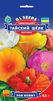 Эшшольция Тайский Шелк морозостойкая махровая с яркими крупными цветками, упаковка 0,5 г