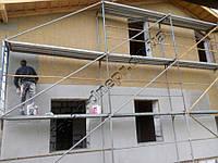 Утепление фасадов минеральной ватой в Днепре