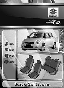 Чехлы на сидения Suzuki Swift 2004-2010 Elegant Classic