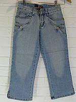 Капрі жіночі джинсові 2820 світло-сині 25