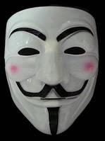 """Маска Vendetta """"V""""  маска Гая Фокса"""