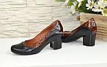"""Туфли женские на невысоком устойчивом каблуке, натуральные кожа и лаковая кожа """"крокодил""""., фото 4"""