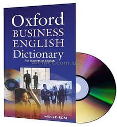 Oxford Business English Dictionary / Словарь английского языка с диском  / Oxford