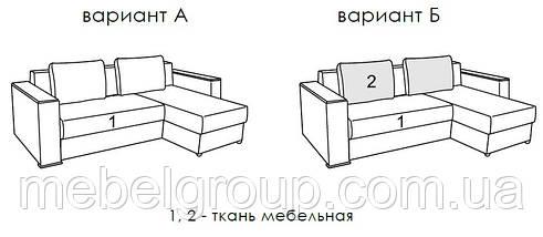Кутовий диван Софт, фото 3